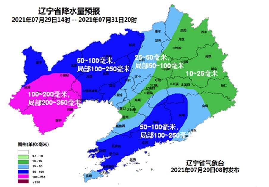 """台风""""烟花""""即将给辽宁带来强风雨天气"""