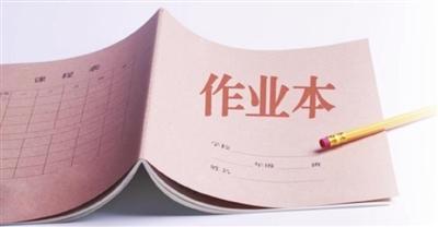 """新學期沈陽""""雙(shuang)減""""有啥新政策?沈陽市教(jiao)育"""