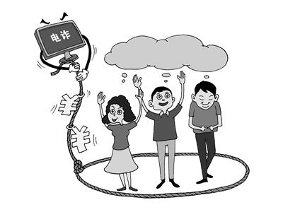 "五種""電詐(zha)""犯(fan)罪來(lai)襲 民警教您(nin)怎樣防範"